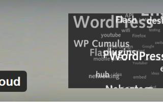WordPress实现tag标签聚合插件下载