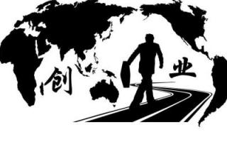创业经验分享:seo二次创业前的一些冥想