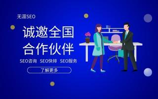 企业seo-企业站怎么做好SEO?