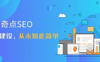 seo优化推广软件-seo优化人员常用的几款SEO优化工具有哪些?